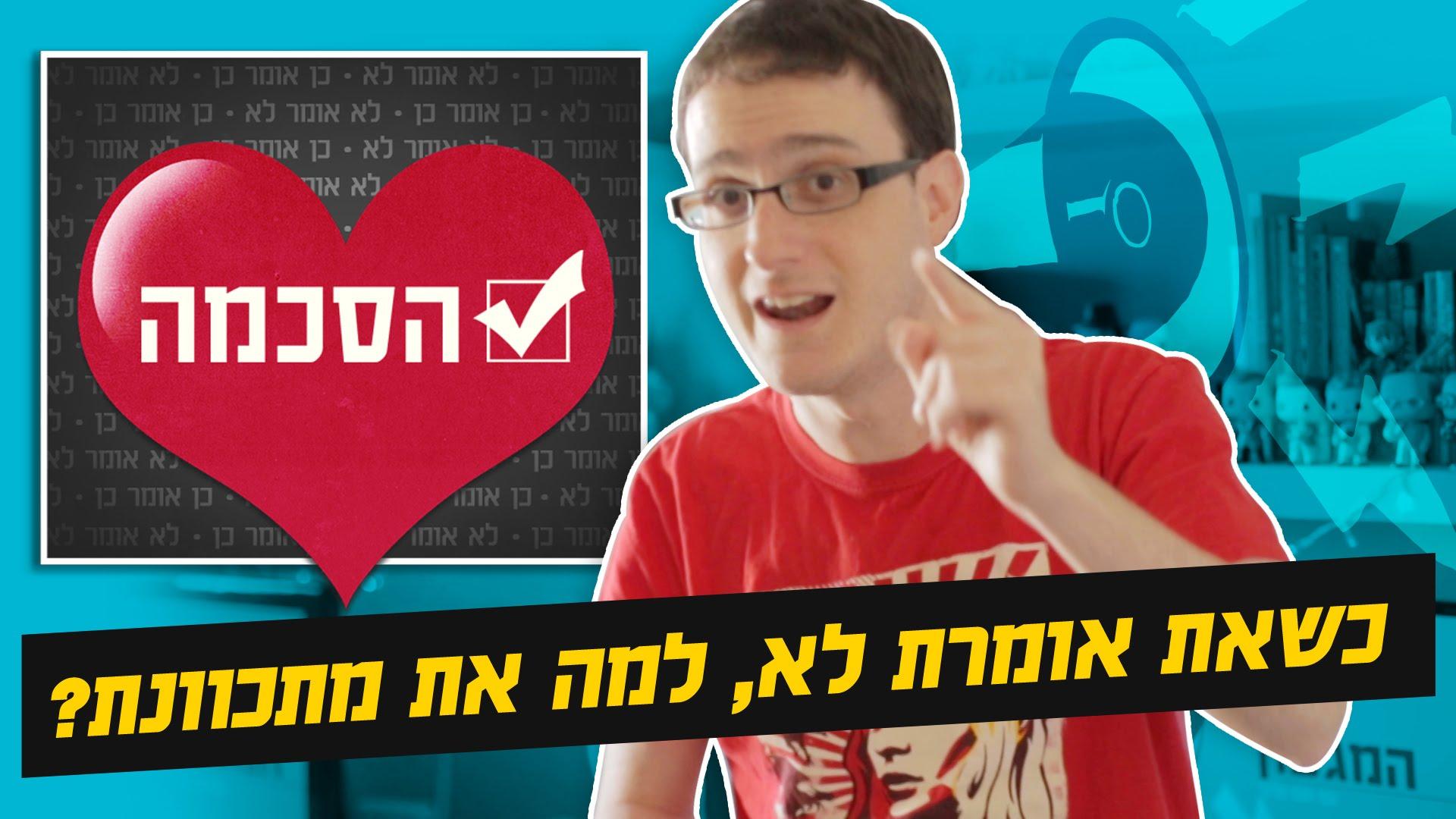 תום טרגר - Youtube