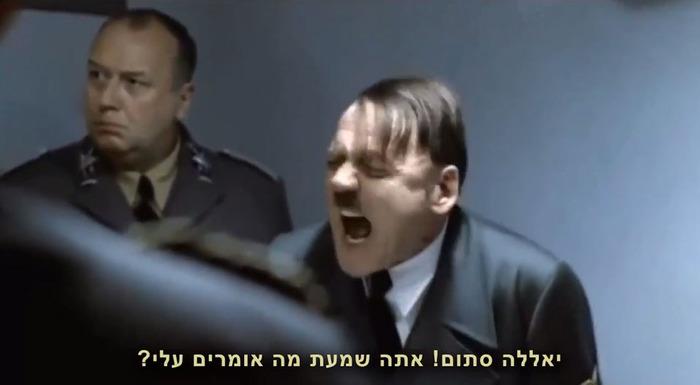"""מתוך סדרת סרטוני היוטיוב """"היטלר מחפש חניה"""" על בסיס """"הנפילה"""" (""""Der Untergang"""")"""