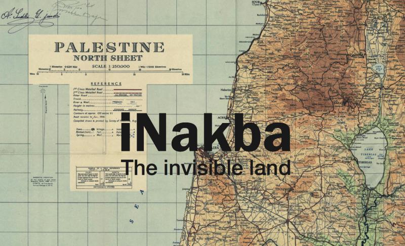 אפליקציית INakba. מקור: זוכרות.