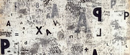 Mira Schendel 1919-1988, Graphic Object 1967