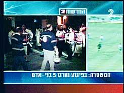 המסך המפוצל  2/3/2002. צילום מסך ערוץ2