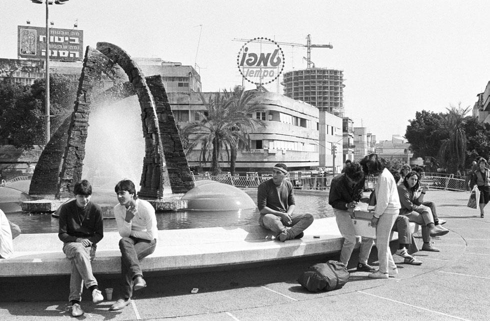 ככר דיזנגוף בתל-אביב. תחילת שנות השמונים. צלם: דוד רובינגר
